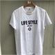 life style t-shirt bianco